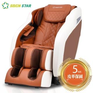 【SevenStar 七星級】總裁之座零重力元氣按摩椅 SC-595(獨特橫向按摩/5年皮革保固)
