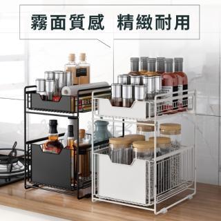 【慢慢家居】升級款廚房浴室雙層抽屜置物架