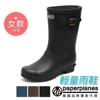 【Paperplanes】韓國空運來台/版型正常。四季穿搭單品百搭中筒雨靴(7-1492/黑-現+預)