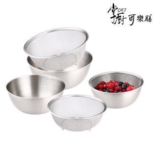 【掌廚可樂膳】不鏽鋼蔬果料理盆瀝水籃超值6件組