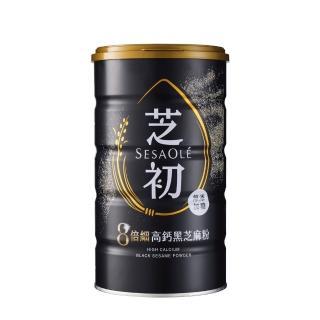 【芝初】高鈣黑芝麻粉(380g)
