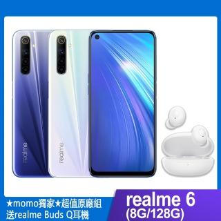 【realme】Buds Q(白)組【realme】realme 6(8G/128G)