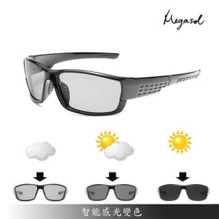 【MEGASOL】UV400智能感光變色偏光太陽眼鏡(全天候適用運動眼鏡SB1041)