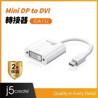 【j5create 凱捷】Mini DP to DVI轉接器-JDA132