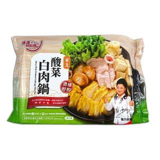 【冰冰好料理】東北酸菜白肉鍋3包組(1200克/包)