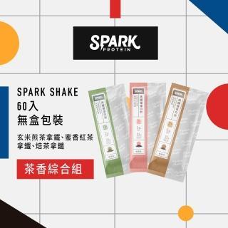 【Spark Protein】Spark Shake 乳清手搖飲無甜味-60入職人茶香組(蜜香紅茶拿鐵、玄米煎茶拿鐵、焙茶拿鐵)