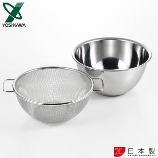 【雙11限定 YOSHIKAWA】日本進口不鏽鋼調理盆洗米/瀝水籃兩件組