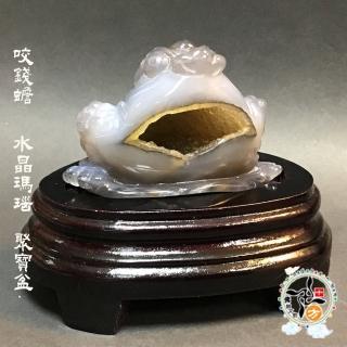 【十方佛教文物】咬錢蟾蜍 水晶瑪瑙 聚寶盆9*5公分(平安財運順利)