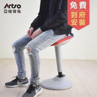 【Artso 亞梭】動姿椅(搖搖椅/伴讀椅/休閒椅/健康傢俱)