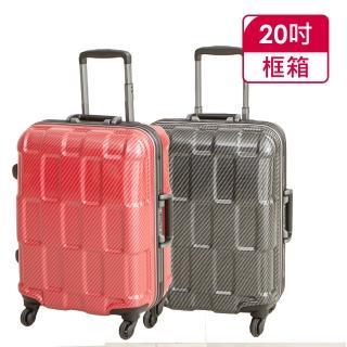 【ALAIN DELON 亞蘭德倫】亞蘭德倫 20吋TPU系列鋁框行李箱(4色可選)