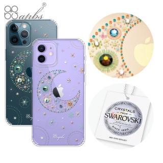 【apbs】iPhone 12全系列 施華彩鑽防震雙料手機殼-星月透明(12 Pro Max / 12 Pro / 12 / 12 mini)