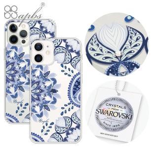 【apbs】iPhone 12全系列 施華彩鑽防震雙料手機殼-青花瓷(12 Pro Max / 12 Pro / 12 / 12 mini)