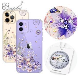 【apbs】iPhone 12全系列 施華彩鑽防震雙料手機殼-祕密花園(12 Pro Max / 12 Pro / 12 / 12 mini)