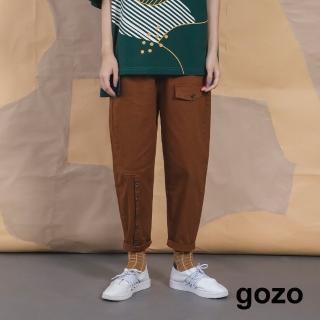 【gozo】鈕釦裝飾彈性錐形褲(兩色)