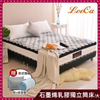 【LooCa】石墨烯遠紅外線+乳膠+M型護框獨立筒床墊(大6尺-贈石墨烯枕)