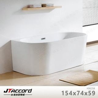 【JTAccord 台灣吉田】06258 單邊靠牆式壓克力獨立浴缸