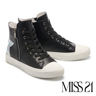 【MISS 21】玩味星星造型內增高拉鍊全真皮厚底休閒鞋(黑)