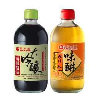 【萬家香】大吟釀薄鹽醬油味醂合購組(薄鹽醬油*1+味醂*1)