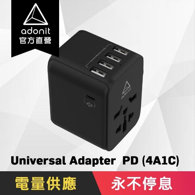 【Adonit】30W Type-C 萬國旅充 4A1C 極速充電 PD QC3.0(萬國充、type-c、macbook、switch、快充)