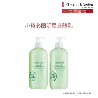 【Elizabeth
