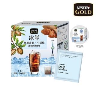 【Nestle 雀巢】金牌冰萃濾袋咖啡(8入)