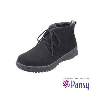 【PANSY】秋冬休閒短筒靴 平底馬丁靴(1485)