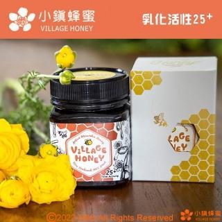 【小鎮蜂蜜】乳化活性麥蘆卡蜂蜜25+(250克)/