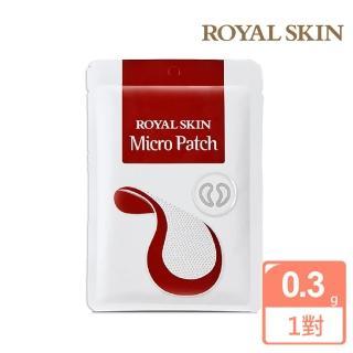 【韓國ROYAL SKIN柔雅皇冠】玻尿酸修護眼膜(0.3gX1對入)