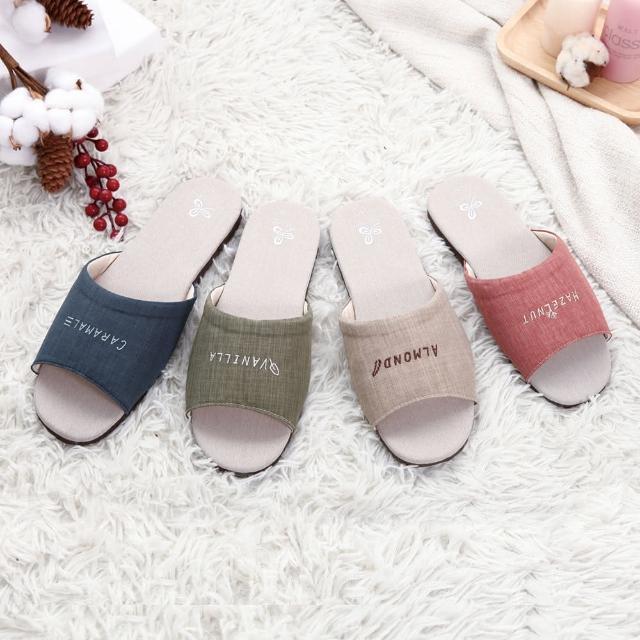 【維諾妮卡】和風素色冰咖啡紗室內拖鞋(4色)/