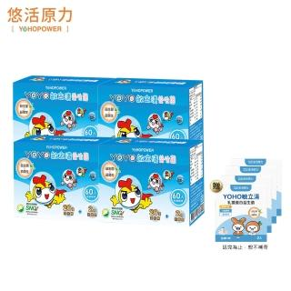 【悠活原力】YOYO敏立清益生菌-乳酸原味X4盒(60條/盒)
