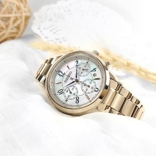 【SEIKO 精工】LUKIA 太陽能 珍珠母貝 鑽石 不鏽鋼手錶 銀白x鍍香檳金 36mm(V175-0EX0U.SSC794J1)