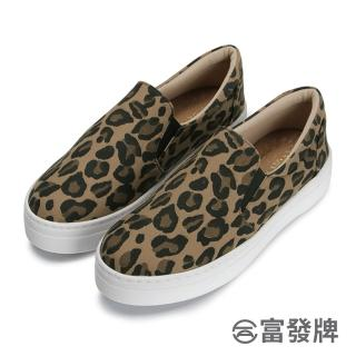 【FUFA Shoes 富發牌】狂野豹紋懶人鞋-棕 1BE73