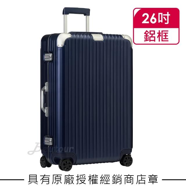 【Rimowa】Hybrid Check-in M 26吋行李箱 霧藍色(883.63.61.4)