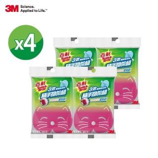 【3M】百利三效海綿菜瓜布隨手掛架組補充包2片裝(細緻餐具/鍋具專用)-粉紅貓咪4包共8片