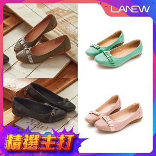 【LA NEW】羊皮壓紋低跟淑女鞋(女/4色)