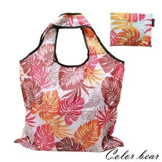 【卡樂熊】環保防水輕量折疊大容量購物袋(7款)