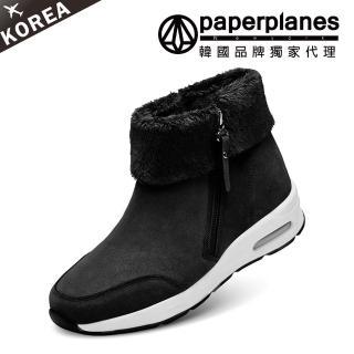 【Paperplanes】正韓製/正常版型。絨毛折邊裝飾側拉鍊內鋪毛運動風氣墊休閒雪靴(7-190黑/現貨+預購)