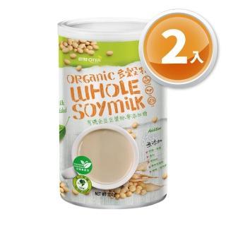 【OTER 歐特】有機全豆豆漿粉-零添加糖 買一送一(350g/罐)