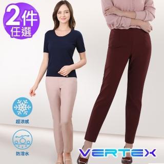 【VERTEX】日本製高機能美型長褲(任選二件組 防潑水/涼感褲/智慧溫控零水感)
