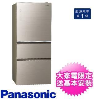 【Panasonic 國際牌】610公升三門變頻玻璃翡翠金(NR-C611XGS-N)