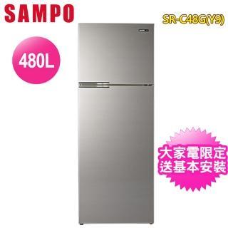 【SAMPO 聲寶】480公升二級能效超值定頻系列雙門冰箱(SR-C48G-Y9)