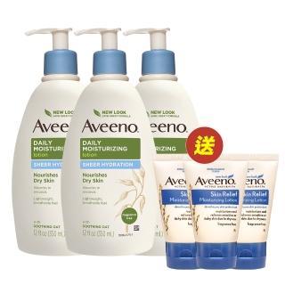 【Aveeno 艾惟諾】燕麥水感保濕乳350ml(身體乳 3入組)