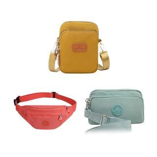 【LN 精品皮件】羽量級馬卡龍素面胸包(防潑水腰包  胸包)