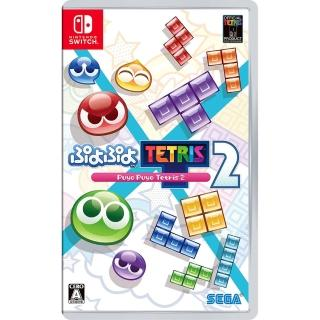 【Nintendo 任天堂】NS 預購12/10上市★《魔法氣泡 特趣思 俄羅斯方塊 2》(中文版)