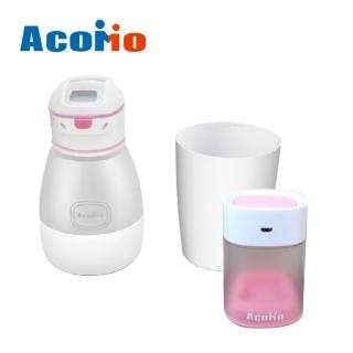 【AcoMo】PS III 90秒紫外線殺菌器含2底座+2分鐘奶嘴紫外線殺菌器(隨身殺菌組合)