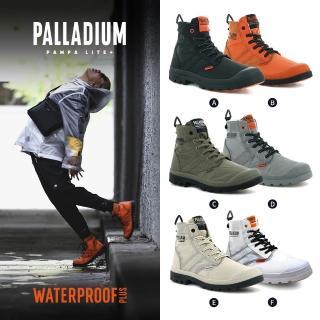 【Palladium】PAMPA LITE+ VAPOR WP+輕量防水靴-中性-六色任選