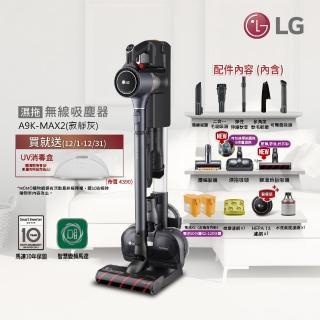 【LG 樂金】CordZero A9 K系列WiFi 濕拖無線吸塵器A9K-MAX2(寂靜灰)