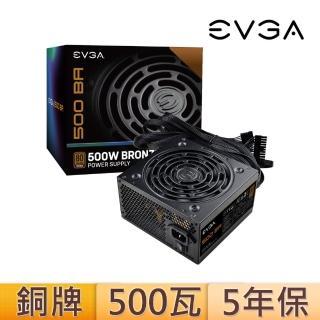 【EVGA 艾維克】500瓦 80PLUS銅牌 電源供應器(500 BA)