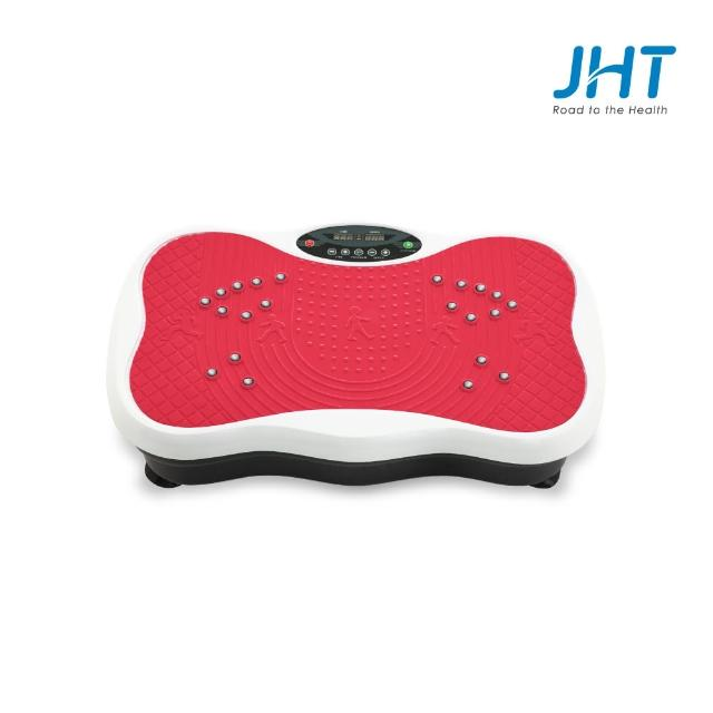 【JHT】舞動抖抖機(魔力板/震動板/舞動板)