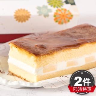 【久久津】北海道布蕾蛋糕2盒組(原味1入/盒/380克)